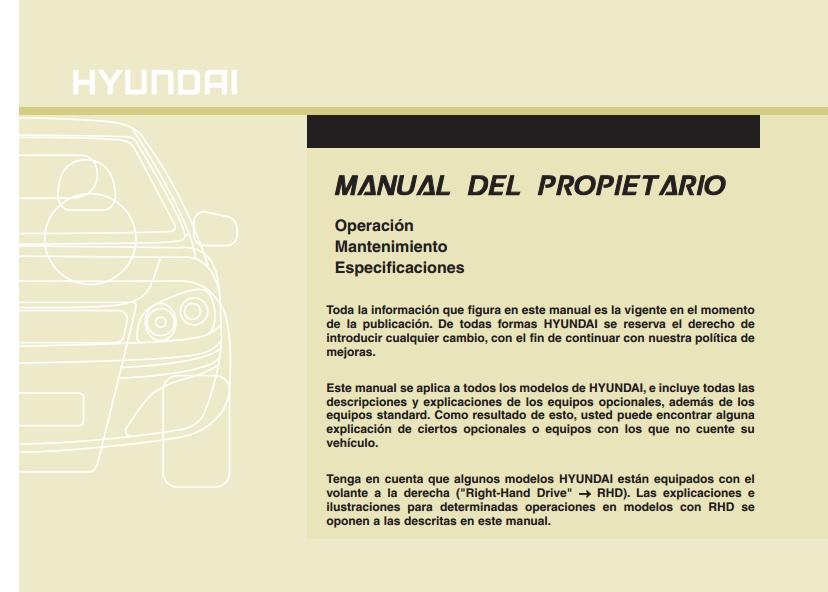 manual de reparacion hyundai santa fe 2012