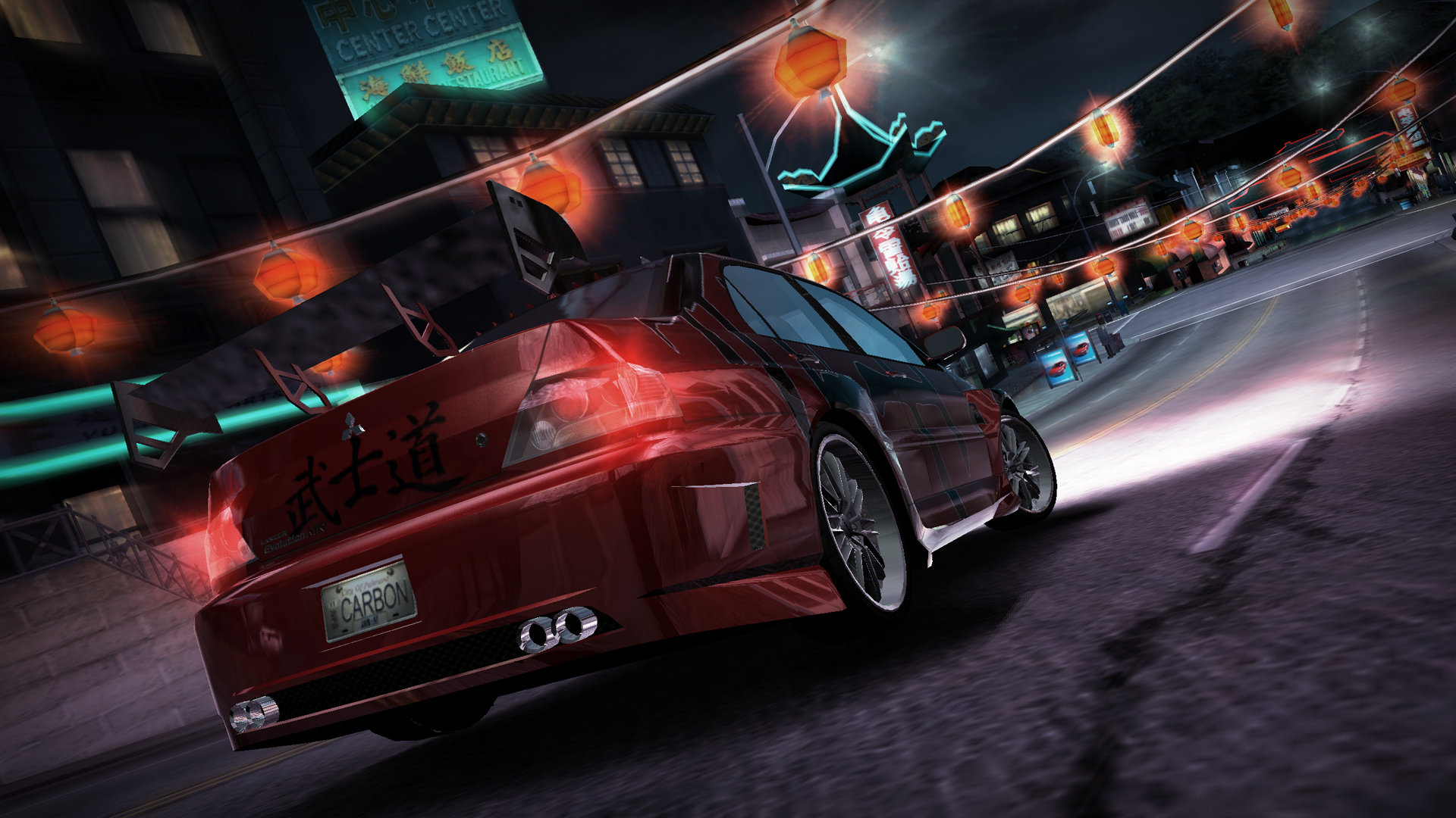Descargar Need For Speed Carbono / Zofti - Descargas gratis