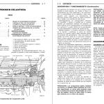 manual de taller y mantenimiento jeep