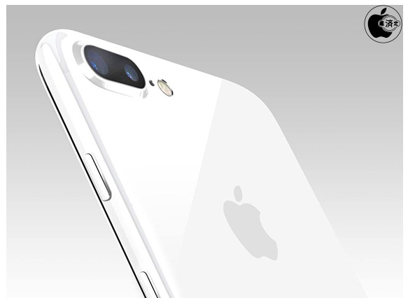 iphone 7 en color blanco brillante